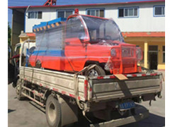 car mounted scissor lift